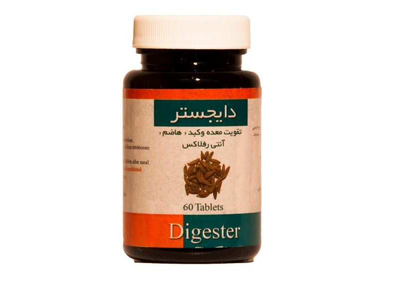 داروی گیاهی برای تقویت سیستم ایمنی