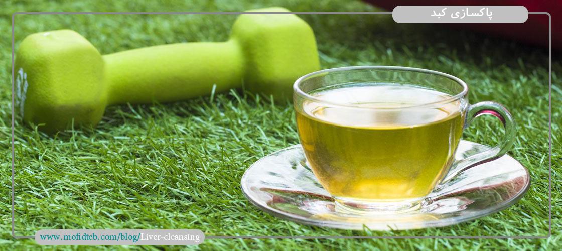 پاکسازی-کبد-با-نوشیدن-چای-سبز