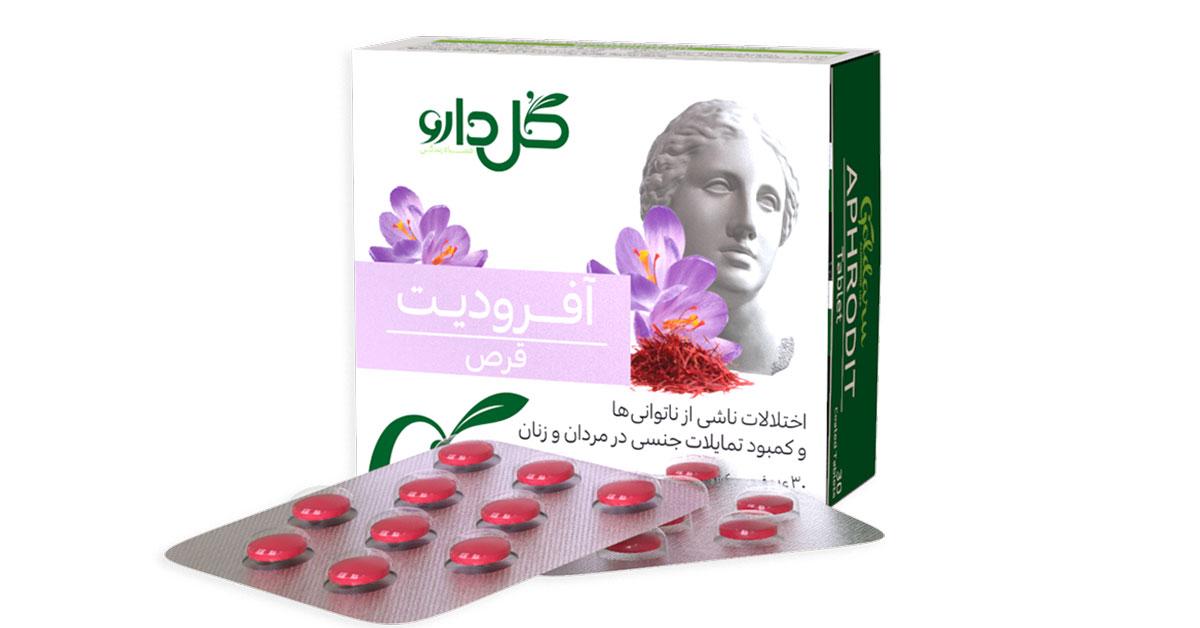 آفرودیت؛ داروی گیاهی موثر برای اختلال نعوظ