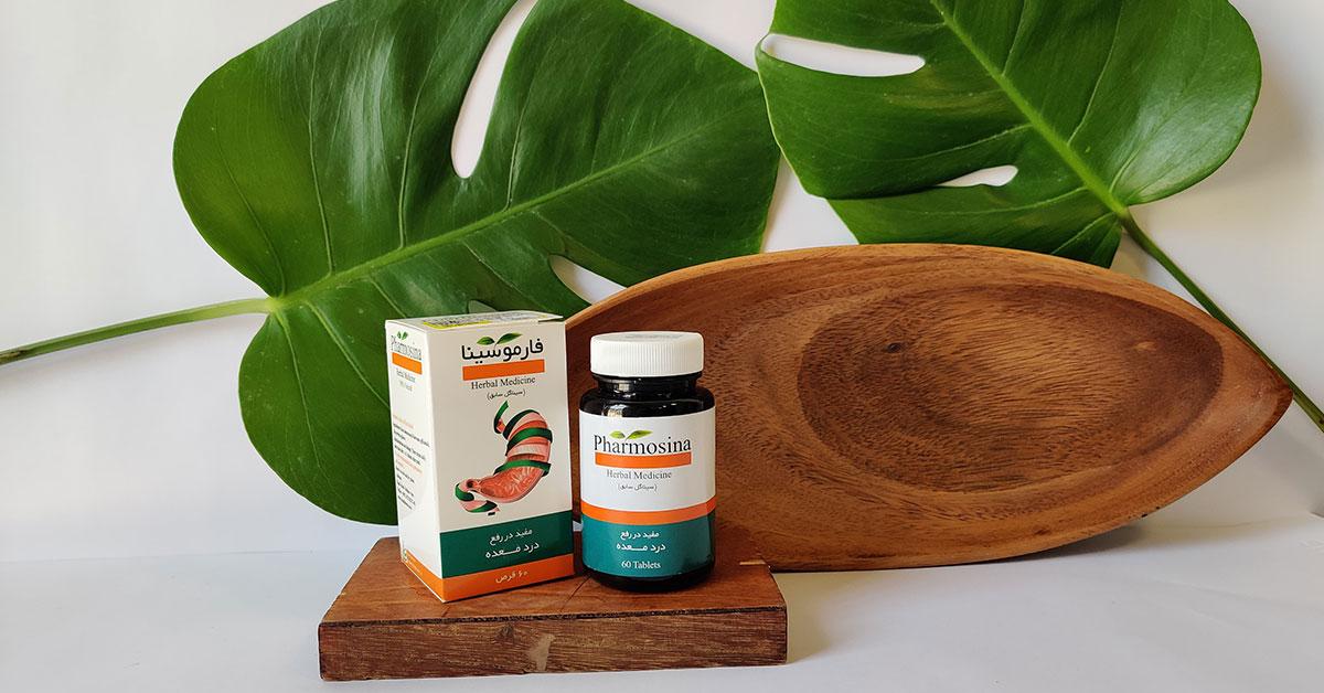 تقویت معده با داروهای گیاهی